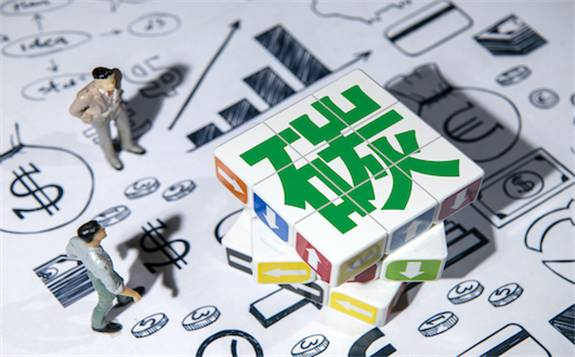 上海环交所发布《关于全国碳排放权交易相关事项的公告》