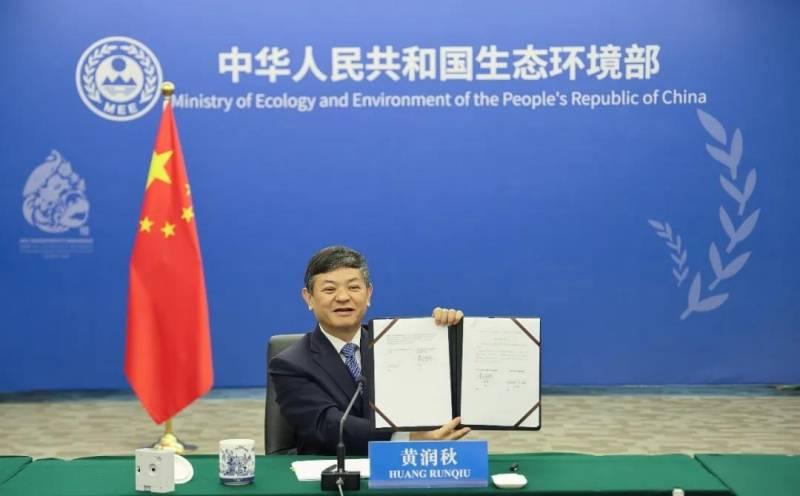 生態環境部與國際可再生能源署簽署應對氣候變化合作諒解備忘錄