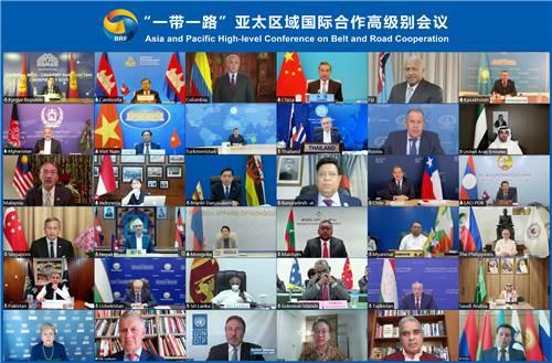 """王毅主持""""一帶一路""""亞太區域國際合作高級別視頻會議"""