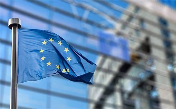 欧盟通过欧洲原子能共同体(Euratom)2021—2022年研究与培训计划