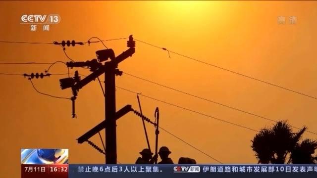 极端天气挑战下 美国电网系统已经不止一次败下阵来