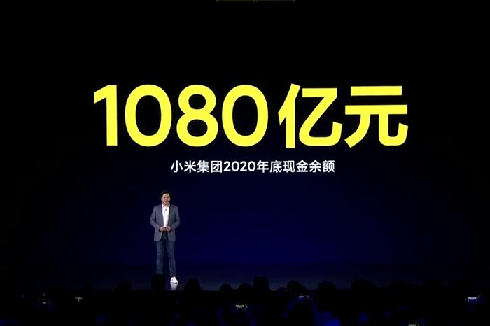 小米宣布造車百天,小米造車已吹響號角