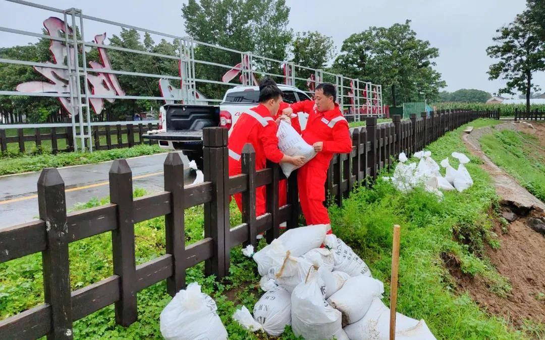 国家管网集团向河南灾区捐款1000万元