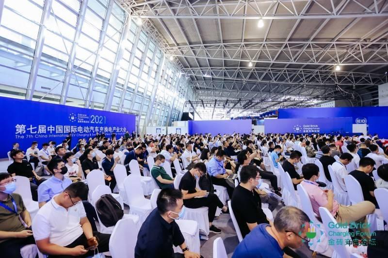 于德翔:新能源汽車+充電網是實現2060碳中和的有效路徑