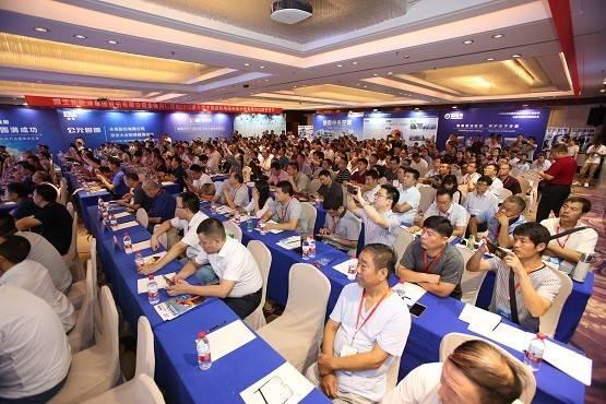 第十三届中国地热高层论坛,行业大咖齐聚西安,共商地热发展大计