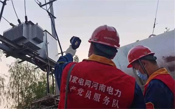 国家发展改革委运行局 全力做好河南等地电煤保供工作