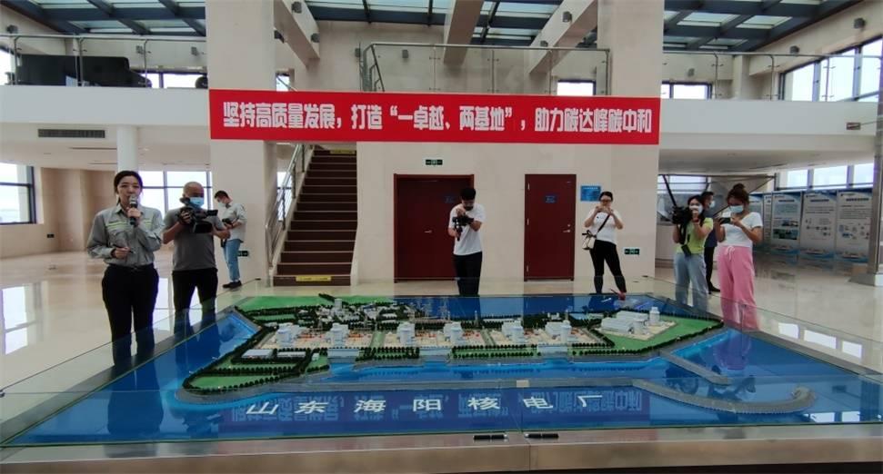 9月试压!海阳将成为全国首个零碳供暖城市