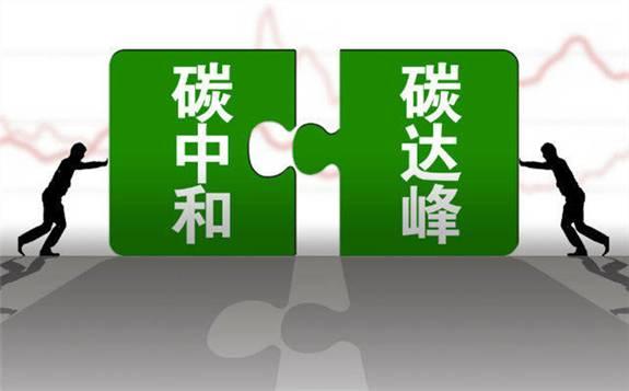 """""""双碳""""目标下构建中国的""""浪费管理学"""""""
