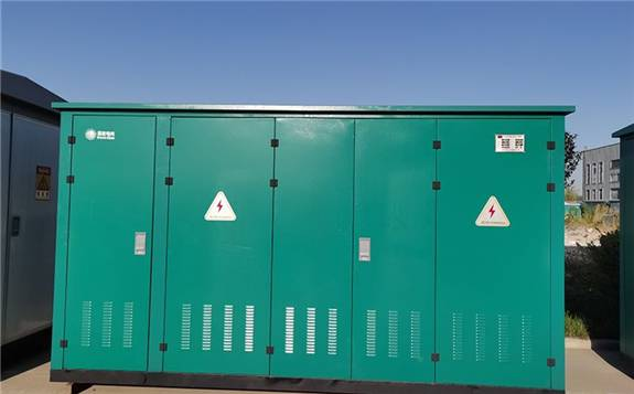 国家电力投资集团有限公司35kV箱式变电站供应商资格评审公告