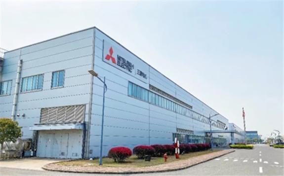三菱電機常熟工廠成為集團首家零碳工廠,助力中國碳中和事業