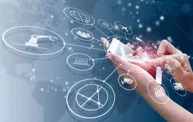 西南盤興電商:搶抓數字新經濟機遇 推動能源數字化轉型