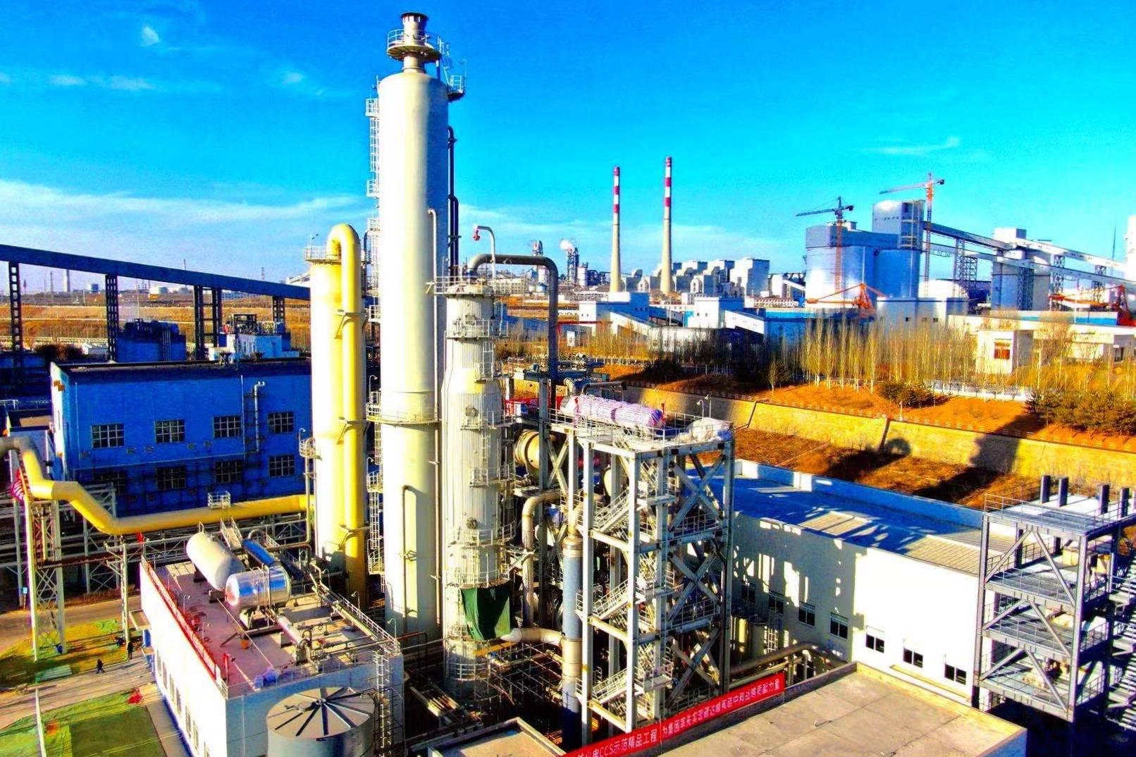 国家能源集团:坚持绿色发展 推进节能减碳