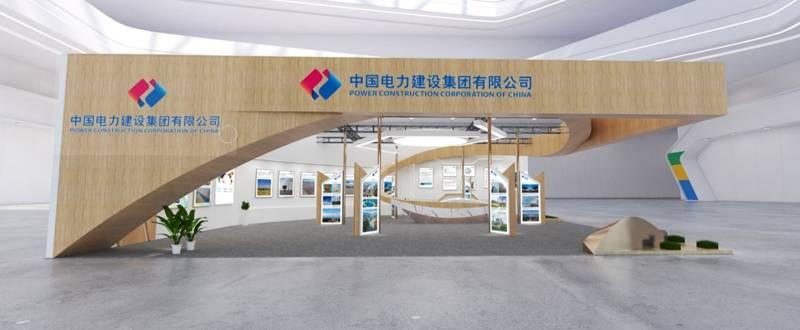 中国电建亮相第五届中阿博览会清洁能源新型材料线上3D展览