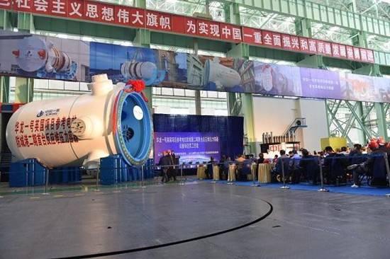 """""""装备中国,走向世界""""—— 中国一重集团参与协办2021深圳核博会"""