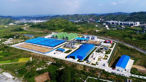 中国节能:聚力节能减排 推动绿色发展