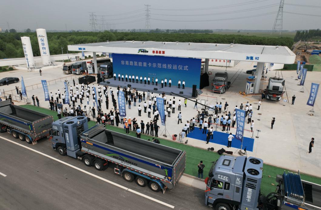國內首條百輛氫能重卡示范線投運