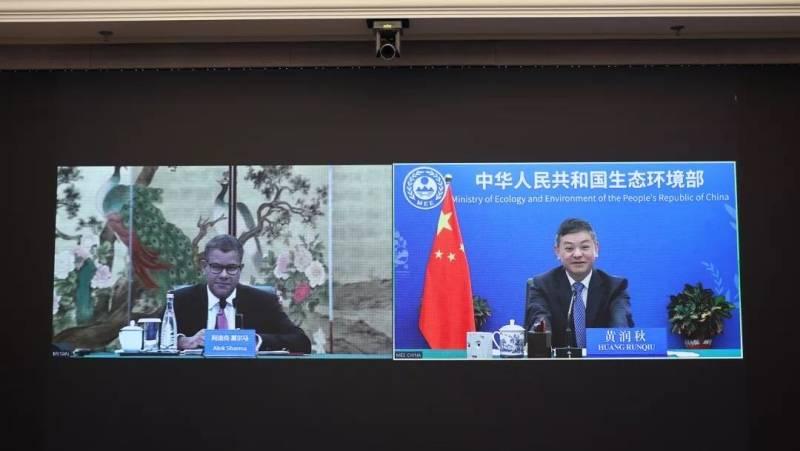 生態環境部部長黃潤秋視頻會見COP26候任主席阿洛克·夏爾馬