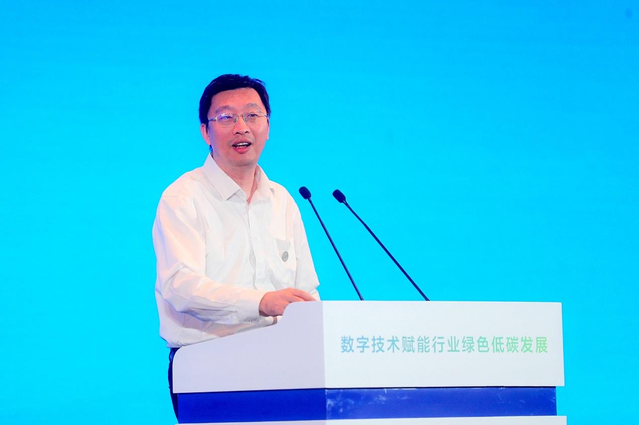"""联通数科杨海明:数字化是实现""""双碳战略""""的能力底座之一"""