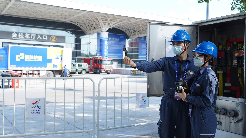 智慧保电手段再升级 中国—东盟博览会供电有保障