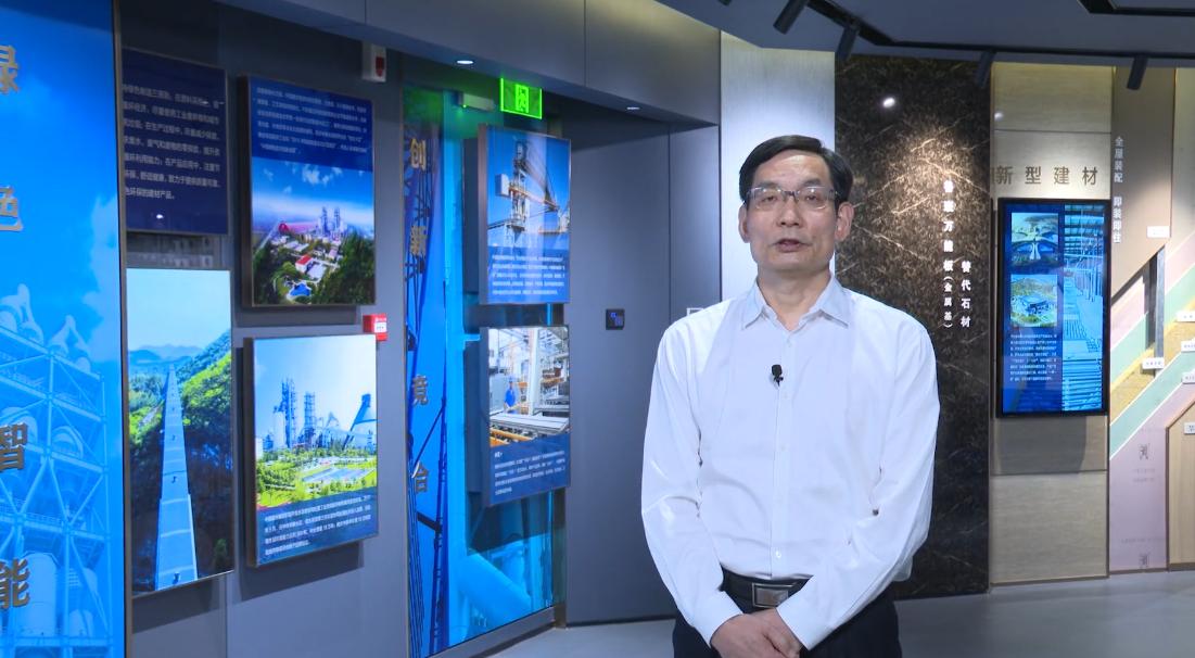 中国建材:节能低碳绿色发展,材料创造美好世界