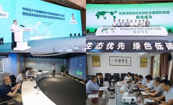 """浙江省出台公共机构节能""""十四五""""规划"""