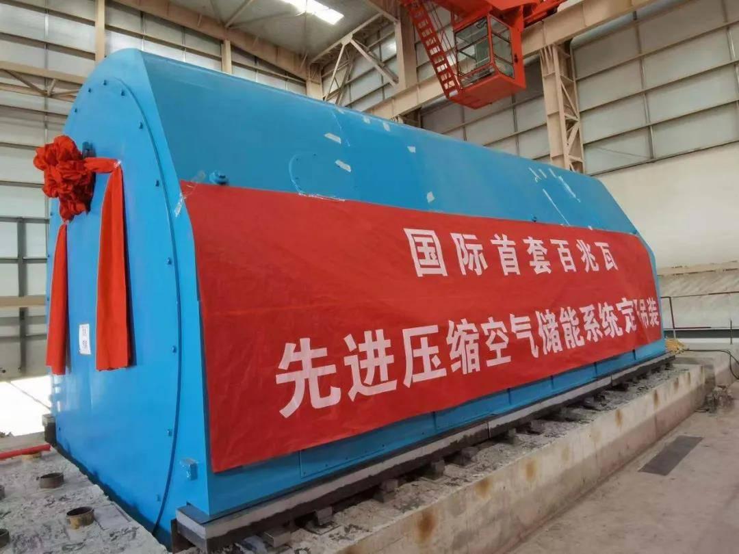 国际首套100MW先进压缩空气储能国家示范项目定子吊装成功