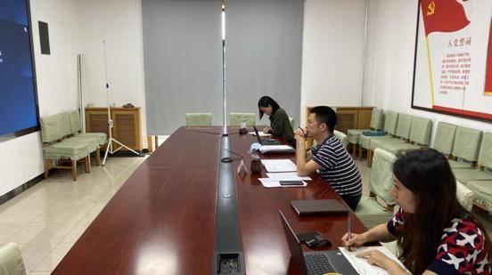 價格司組織召開成本監審技術規范研討會