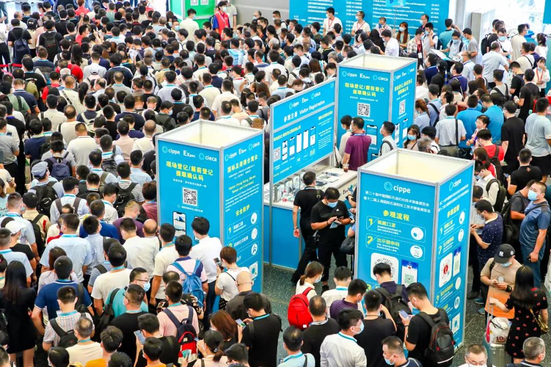 移師上海虹橋!10月14-16日cippe2021上海石化展邀您共赴申城之邀