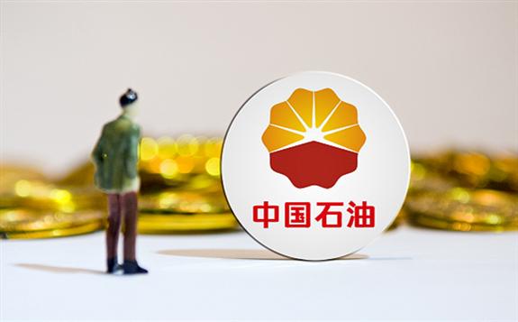 中国石油助力新疆高质量发展