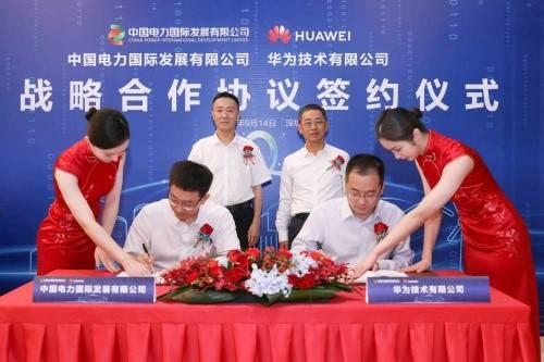 中國電力與華為簽署戰略合作協議,攜手促進能源產業綠色低碳智慧升級