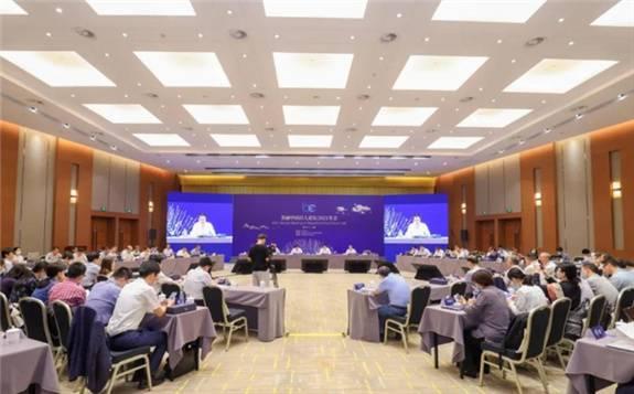 """""""美丽中国百人论坛2021年会""""在北京举办"""