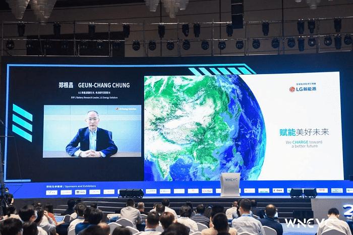 LG新能源出席2021世界新能源汽車大會