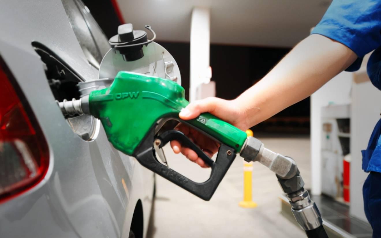 2021年9月18日24時起國內成品油價格按機制上調