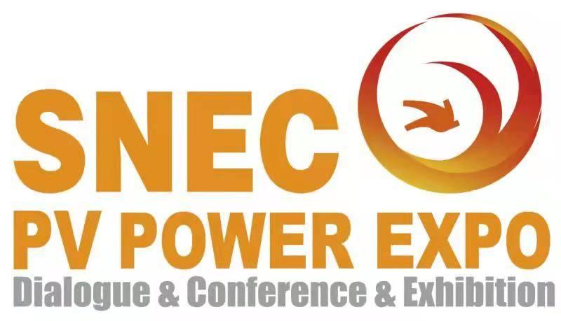 SNEC第十六届(2022)国际太阳能光伏与智慧能源(上海)大会暨展览会-2022年上海光伏展SNEC官方订展咨询!