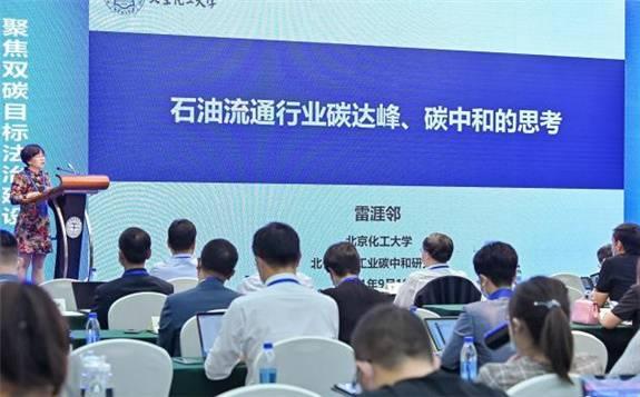 中国矿业法治高峰论坛:专家建言完善矿产能源业法律制度