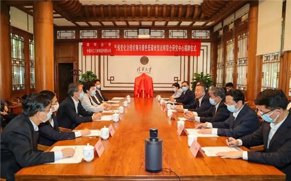 清华三峡气候与低碳中心揭牌成立
