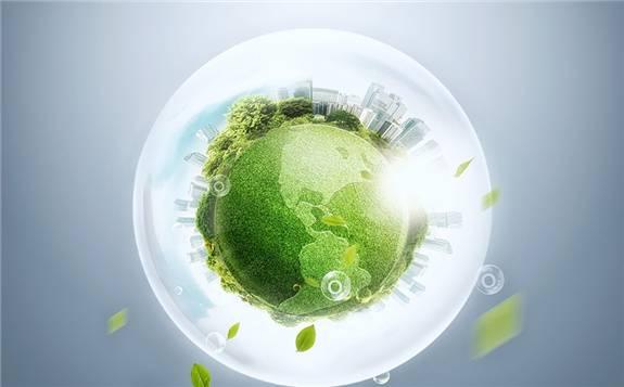 推動經濟社會發展全面綠色轉型
