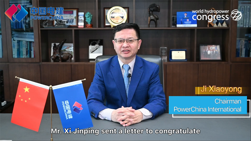季晓勇出席2021年世界水电大会并发表演讲