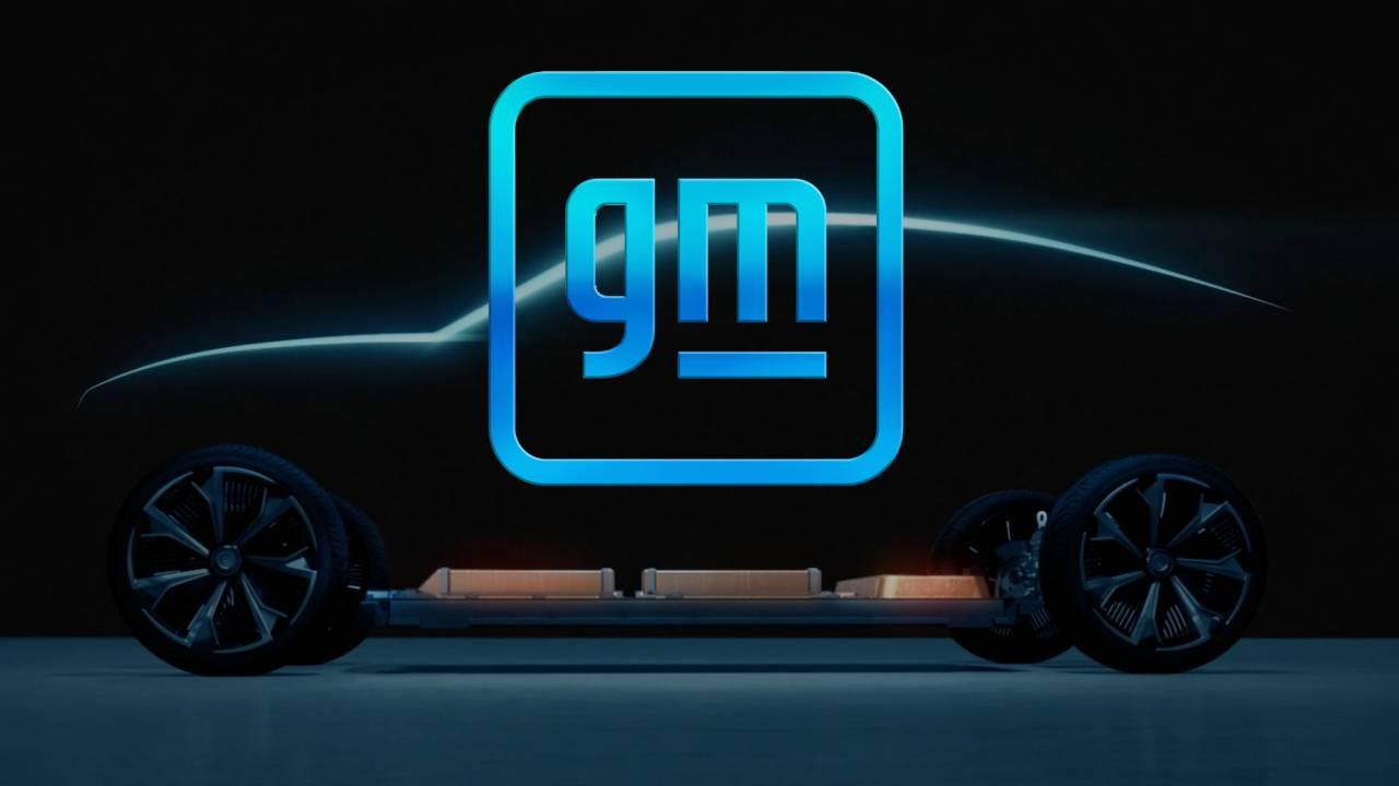 通用汽车和通用电气将共同开发用于电动汽车制造的稀土材料