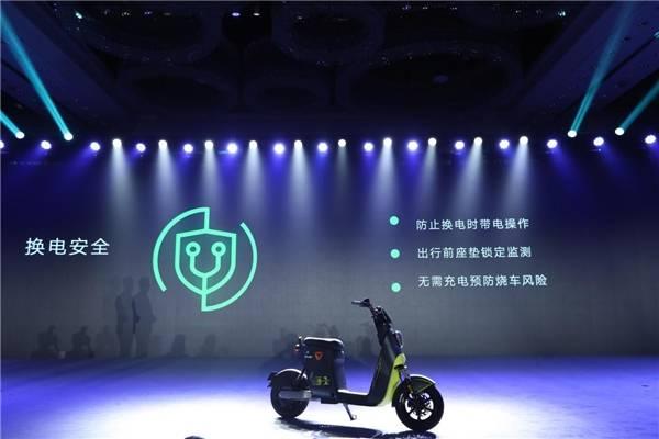 """""""智换未来""""2021年品牌战略发布会在杭举行 换换推动城市可持续发展"""