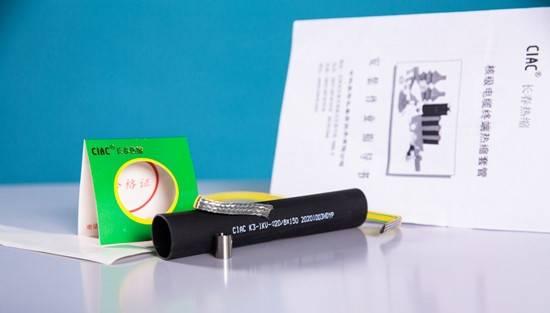 携手深圳核博会,热缩材料龙头——中科英华将再创新辉煌!