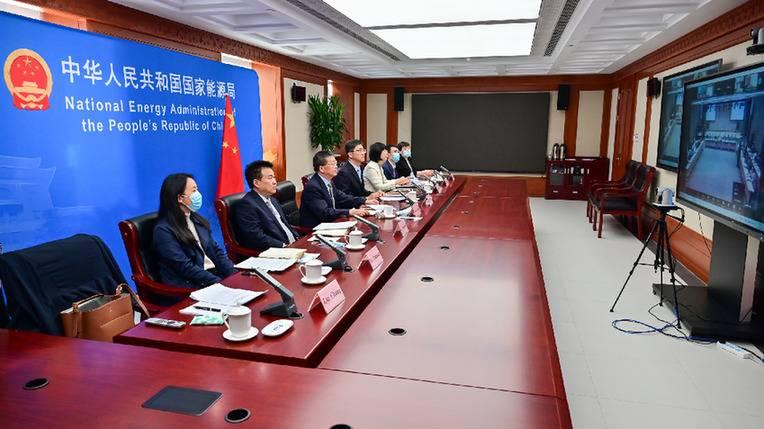 中国-塞尔维亚绿色能源合作研讨会成功举办