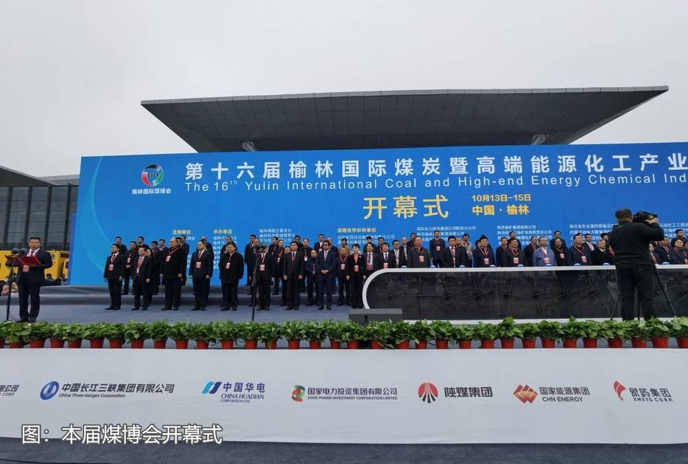 龍軟科技產品煤博會廣受青睞,兩化融合獲表彰